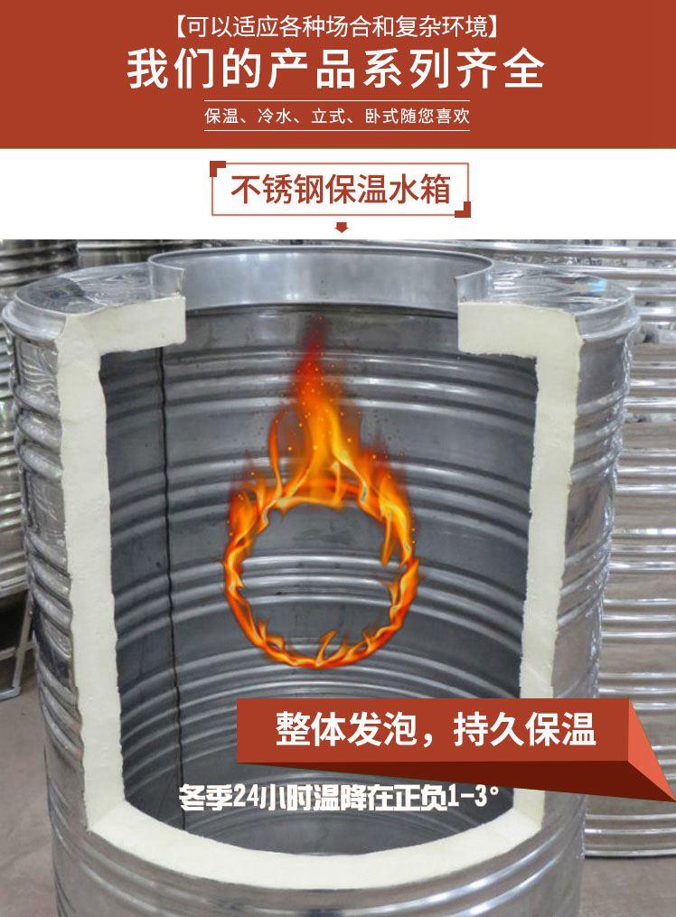不銹鋼保溫水箱參數