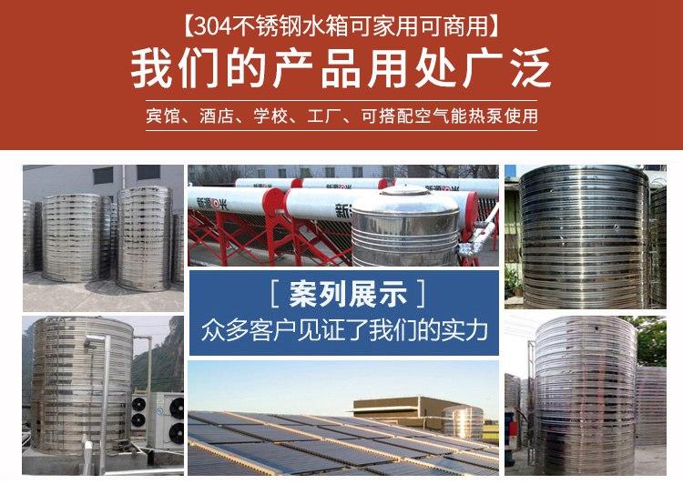 不锈钢水箱工程案例