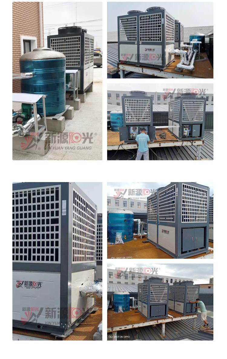 空气源热泵工程案例